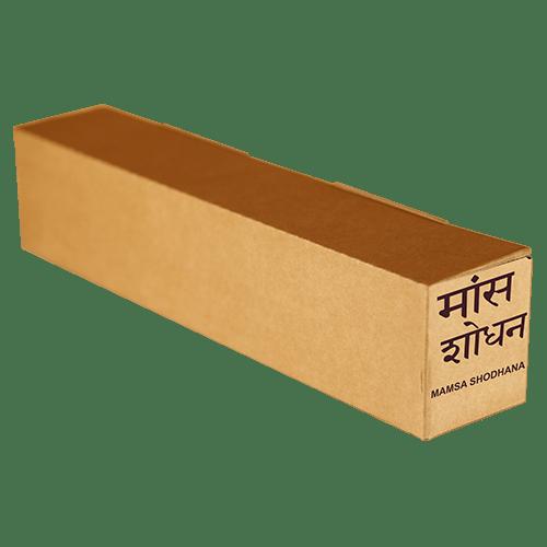 Carton Mamsa Shodhana